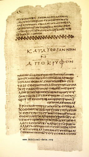 didache_nag_hammadi_codex_ii